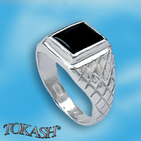 Silver Ring 1474286