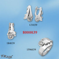 Silver sets - 8000039