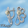 Jewellery with pearls - 115496