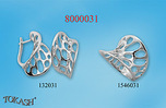 Silver sets - 8000031