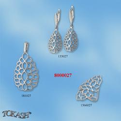 Silver sets - 8000027