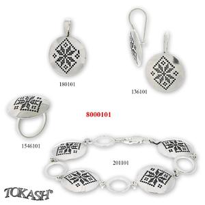 Silver sets - 8000101