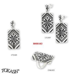 Silver sets - 8000103