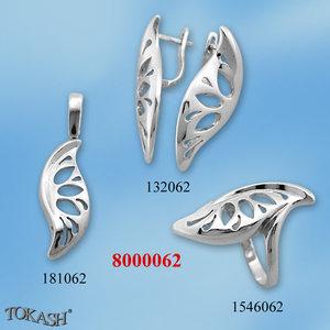 Silver sets - 8000062
