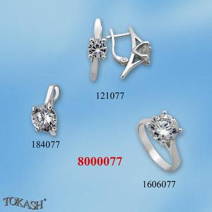 Silver sets - 8000077