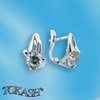 Silver earrings with CZ - 114140