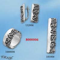 Silver sets - 8000006