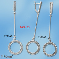 Silver sets - 8000165